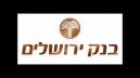 בנק ירושלים