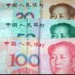 עסקים עם סין והמזרח הרחוק